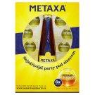 Metaxa 5 Star 70cl + 6x Sunball